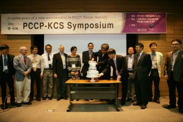 PCCP-KCS Symposium.jpg