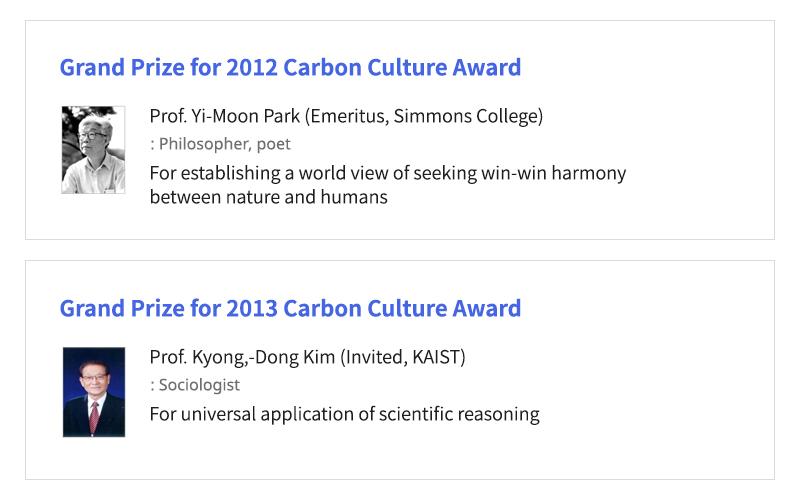 20140623_carbon_culture.jpg