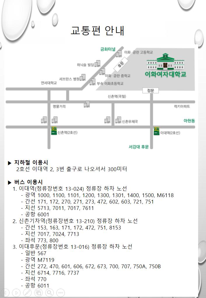 2019년 재료화학분과회 동계심포지엄_003.png