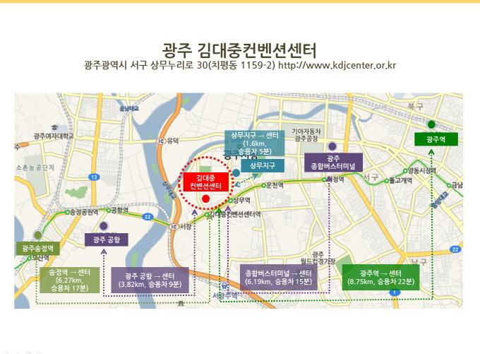 114th_map_20140912_002.jpg