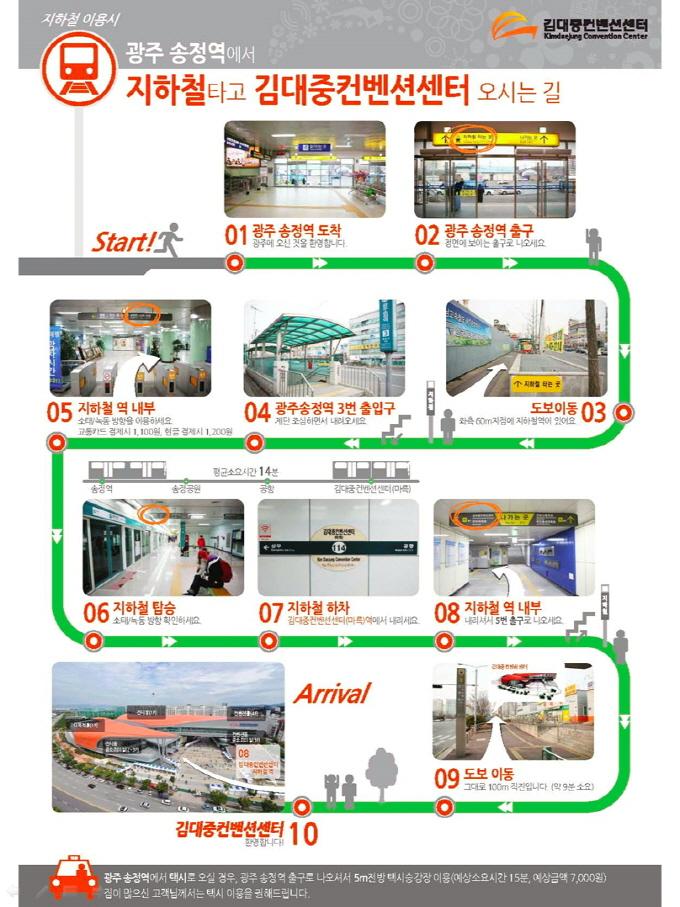114th_map_20140912_007.jpg