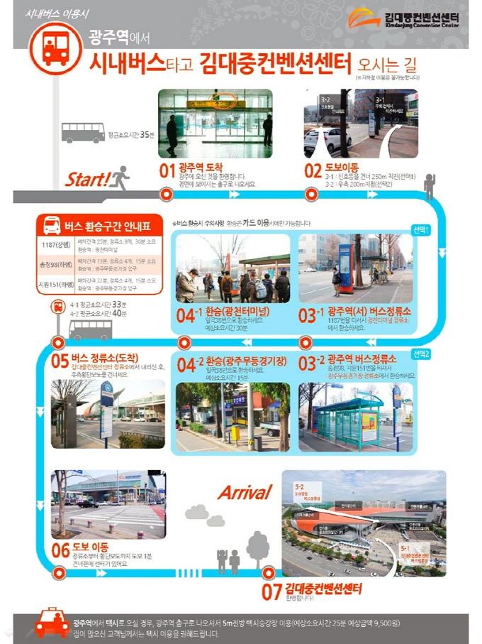 114th_map_20140912_009.jpg