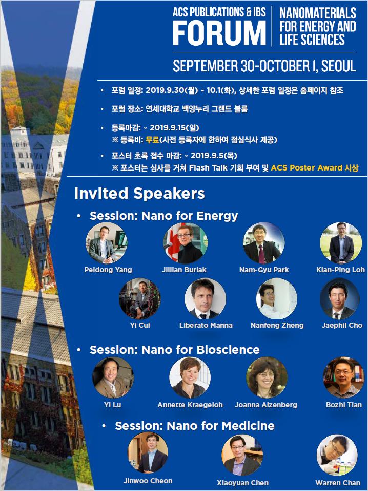ACS Publications-IBS Forum1.png