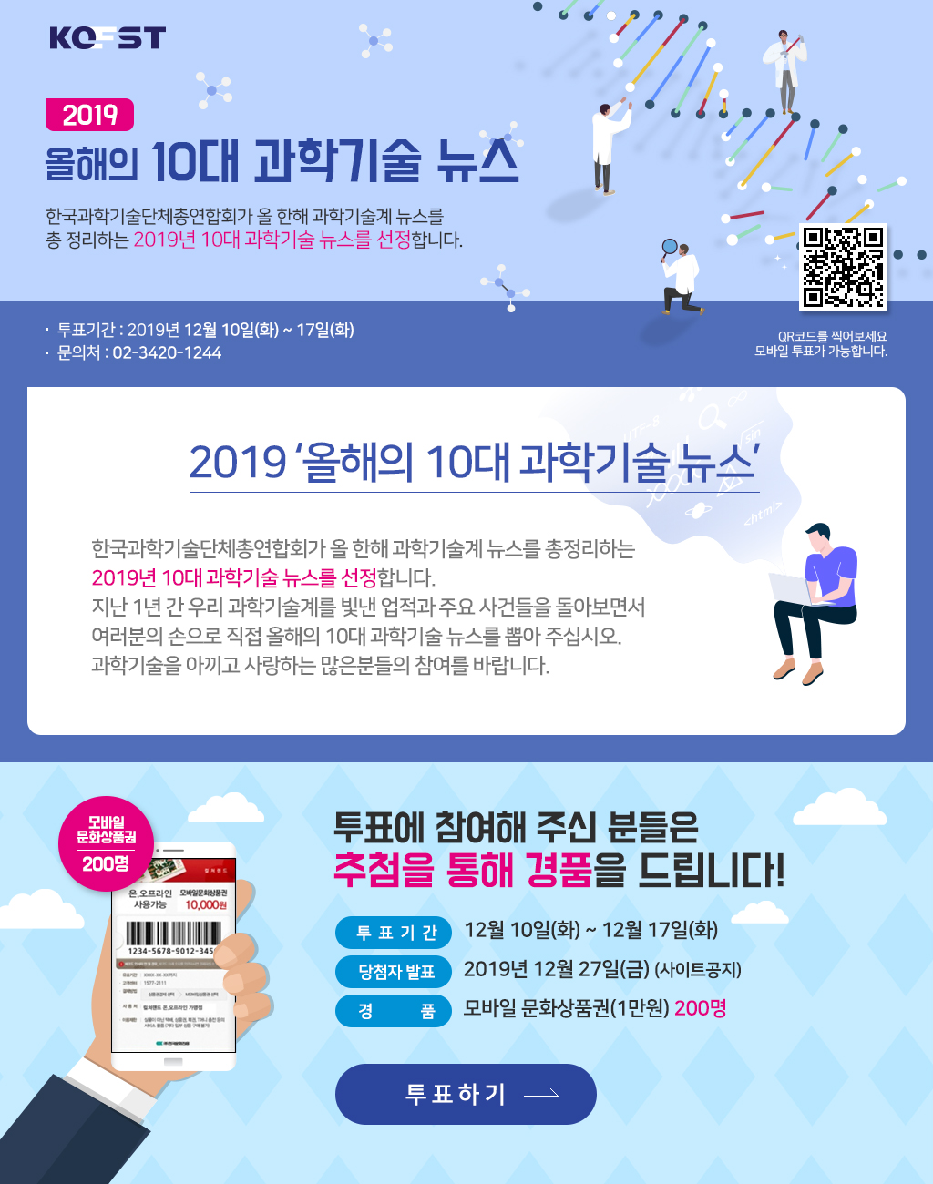 mailform_2019.jpg