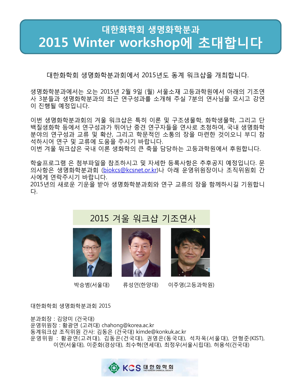 leaflet-invitation-revised.jpg