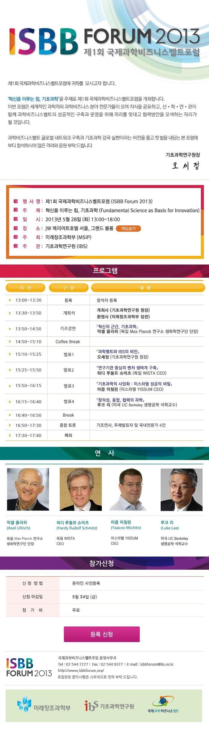 [첨부5]_온라인_초청장(국문).jpg