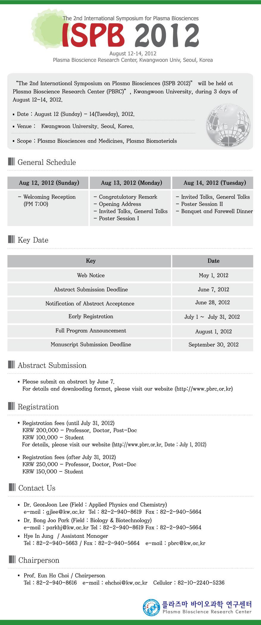 ISPB2012__NOTICE.jpg