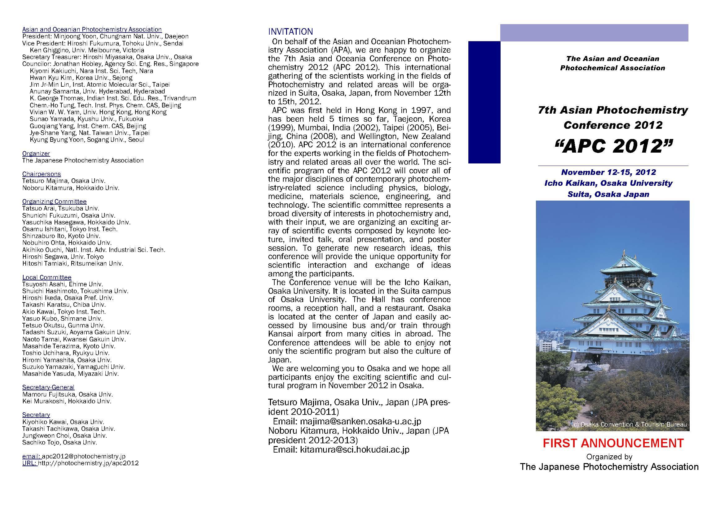 APC_2012_1st_circular_Page_1.jpg