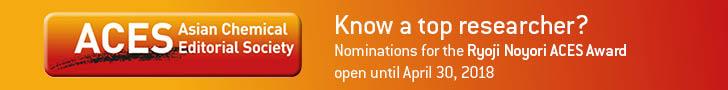 BANNER_ACES_Noyori_Award_0218_728x90.jpg