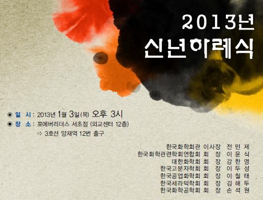 popup_20121207.jpg