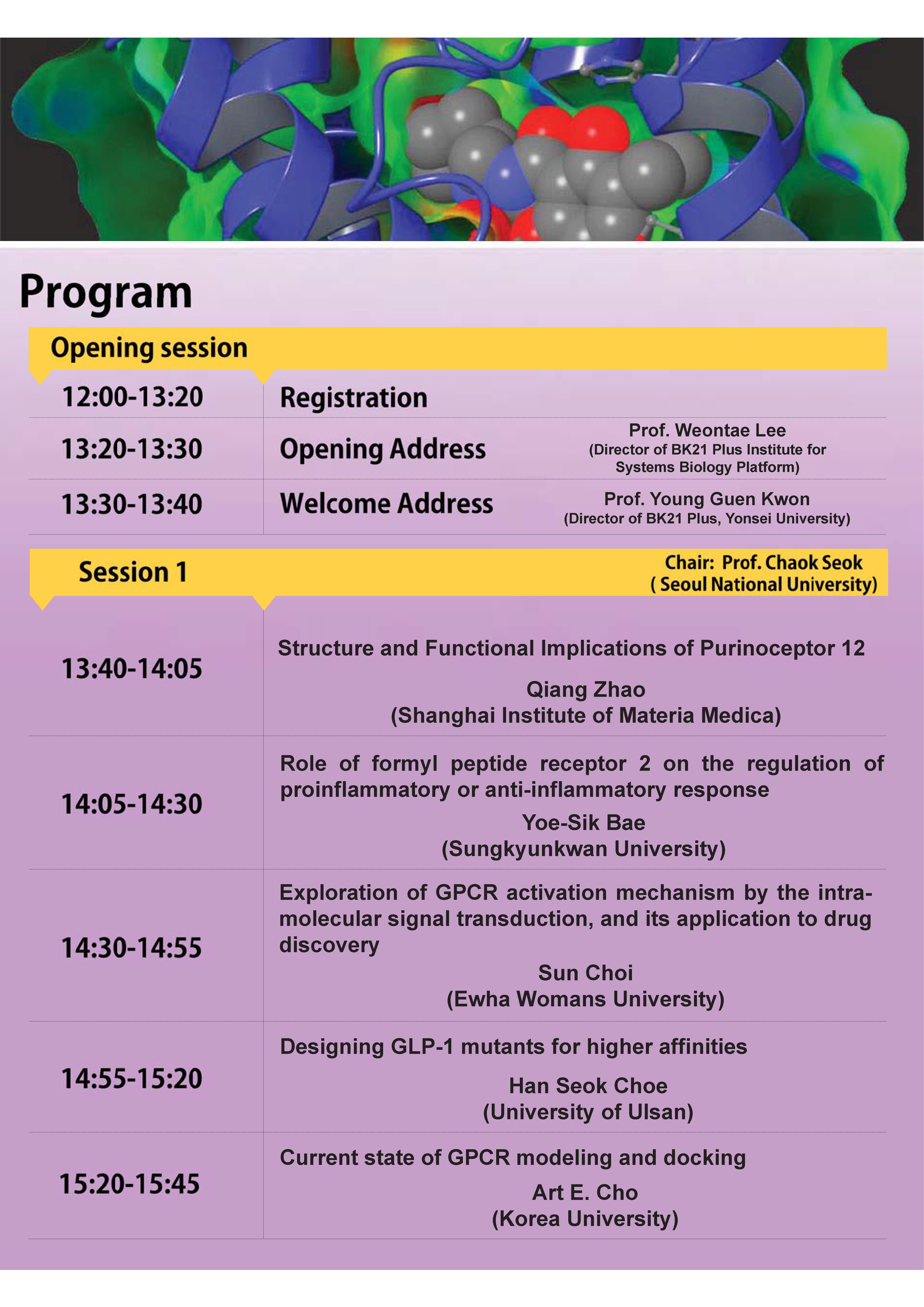 GPCR symposium(2)_Page_2.jpg