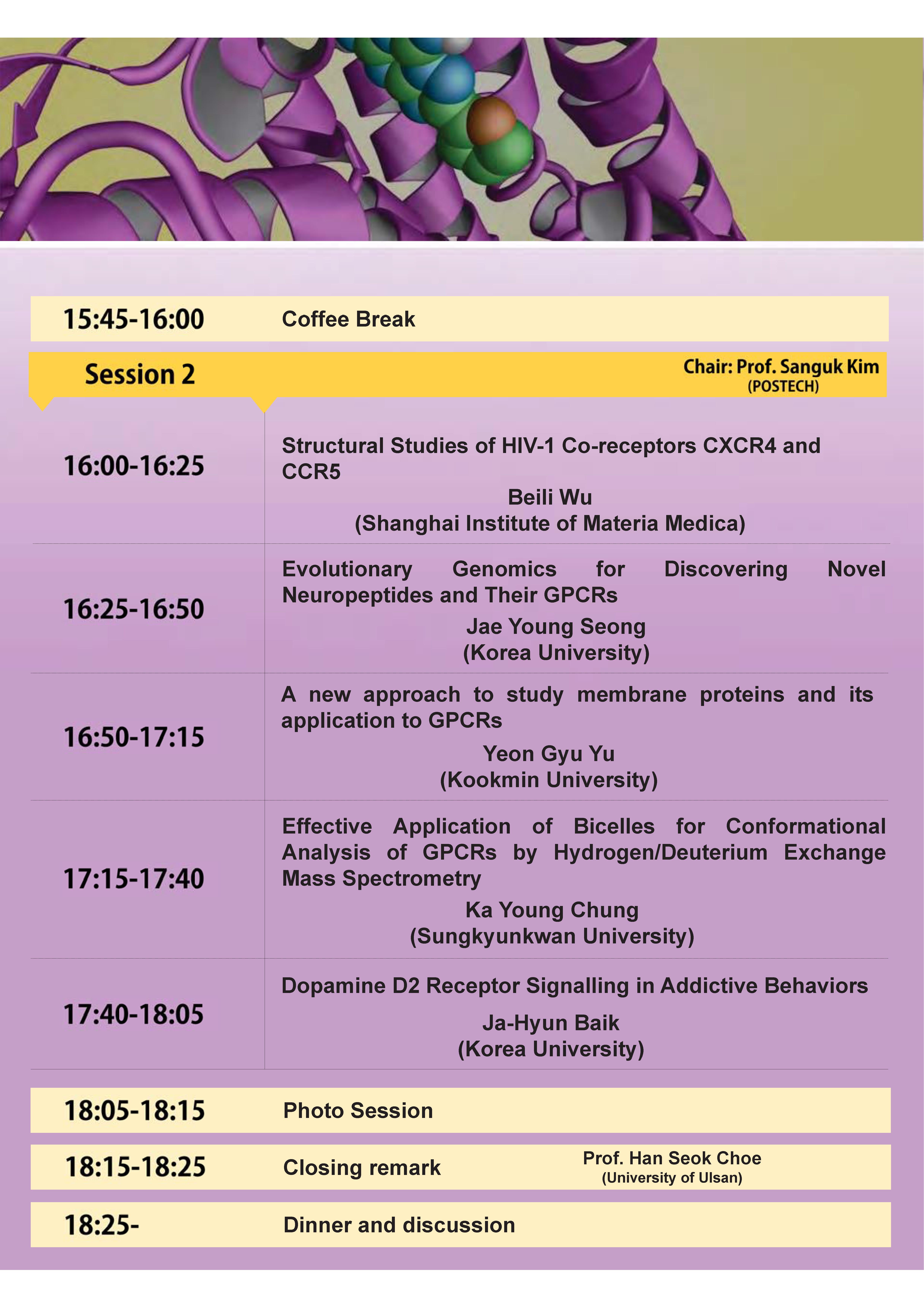 GPCR symposium(2)_Page_3.jpg