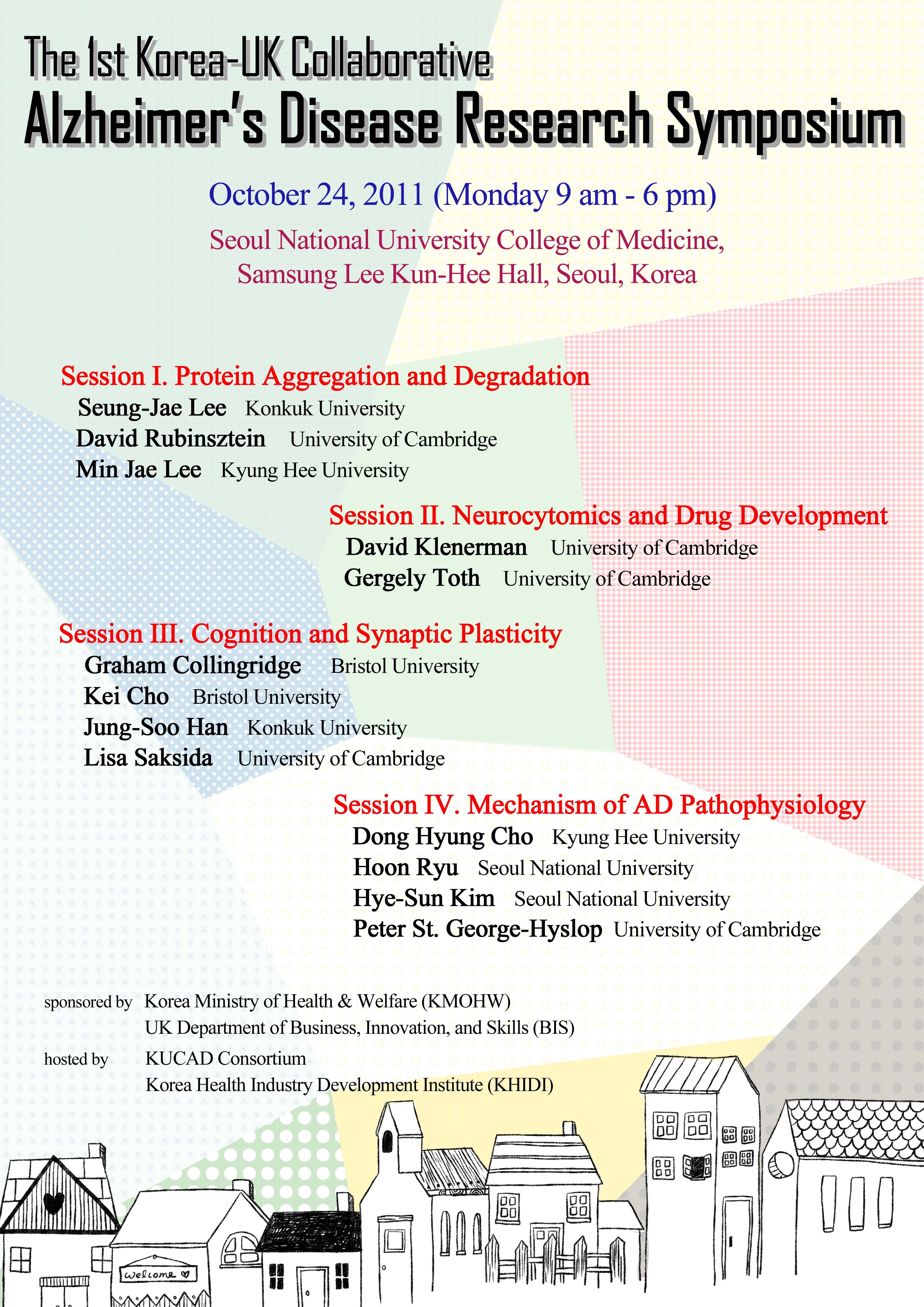 사본 -Korea_UK_Alzheimer_Symposium-Poster[1].jpg
