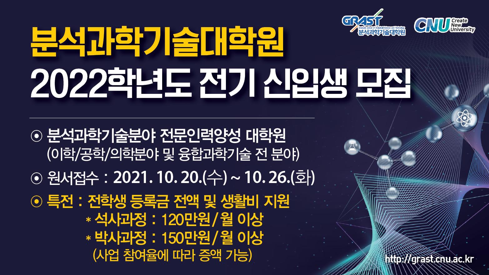 (붙임5) DID 홍보용(신입생모집).png