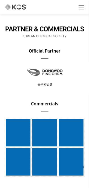 2019년 개편홈피(반응형 모바일).png