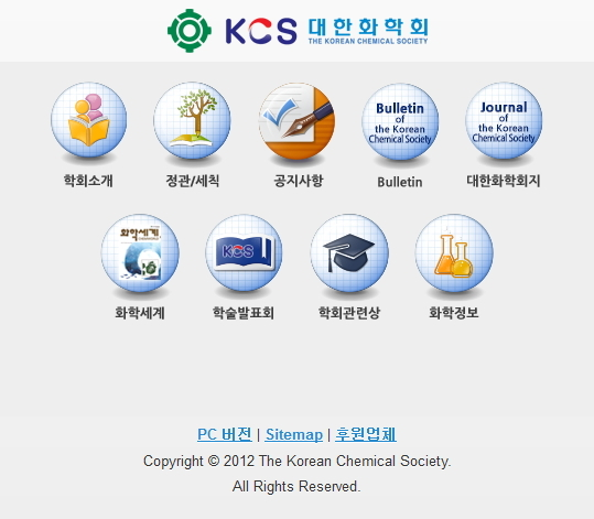 20121112_KCS모바일화면2.jpg